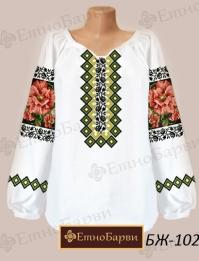 Заготовка жіночої вишиванки БЖ - 131 8a9464b4cb4d6