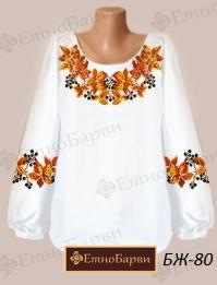 Заготовка для жіночої вишиванки БЖ - 80 82af579f240f2