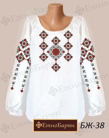 Заготовка для жіночої вишиванки БЖ - 38 219ece1a9208a