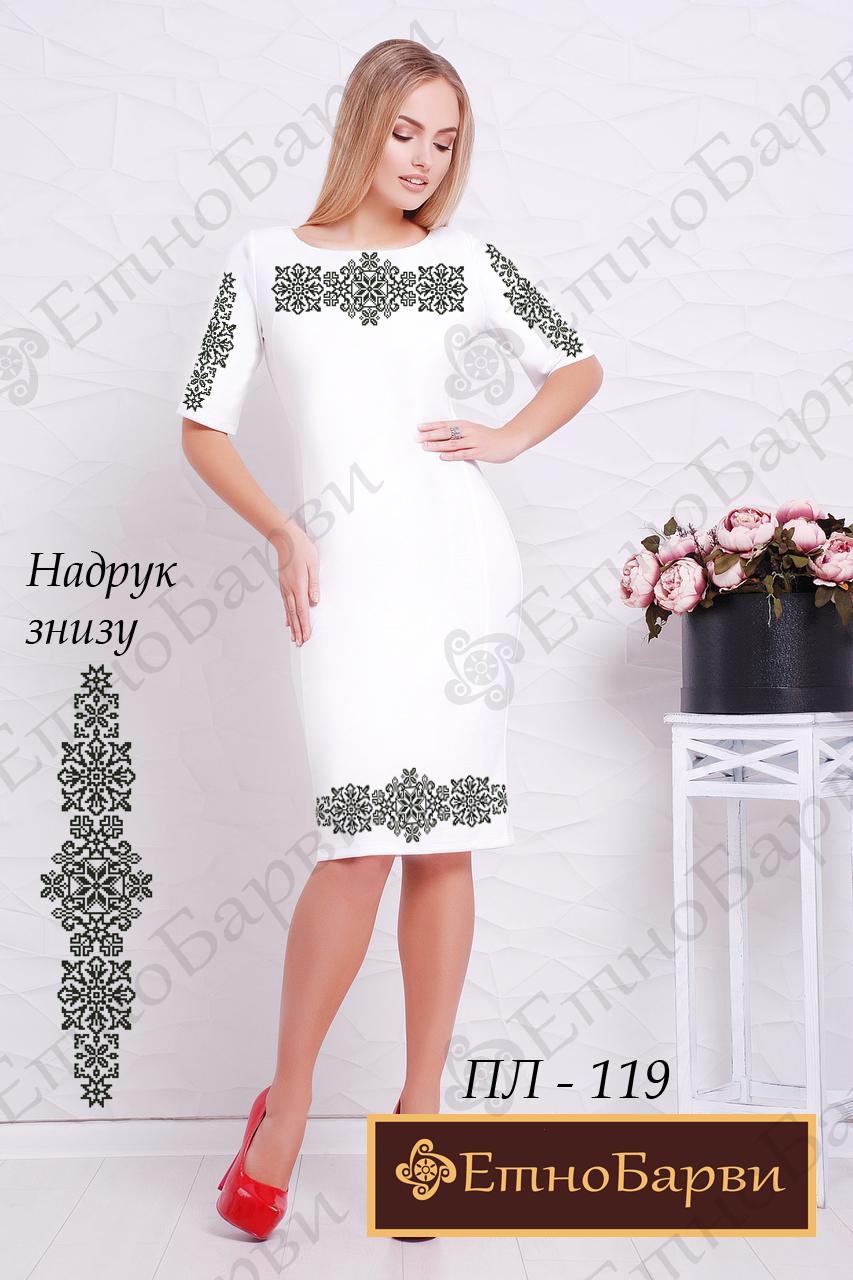 Заготовка плаття під вишивку ПЛ - 119 91d22b170972f