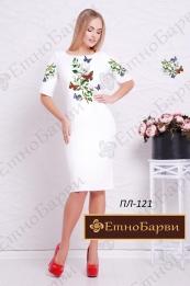 3aafcb8add9811 Схеми вишивки бісером плаття на довгий рукав :: ЕтноБарви