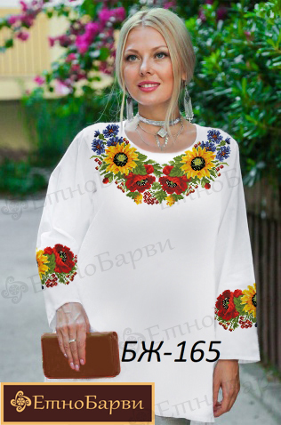 Заготовка жіночої вишиванки БЖ - 165 d5f06f4dc2efa