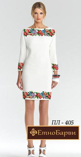 aeb706cff1cb33 Заготовки для вишивки плаття бісером можна вишивати нитками або бісером