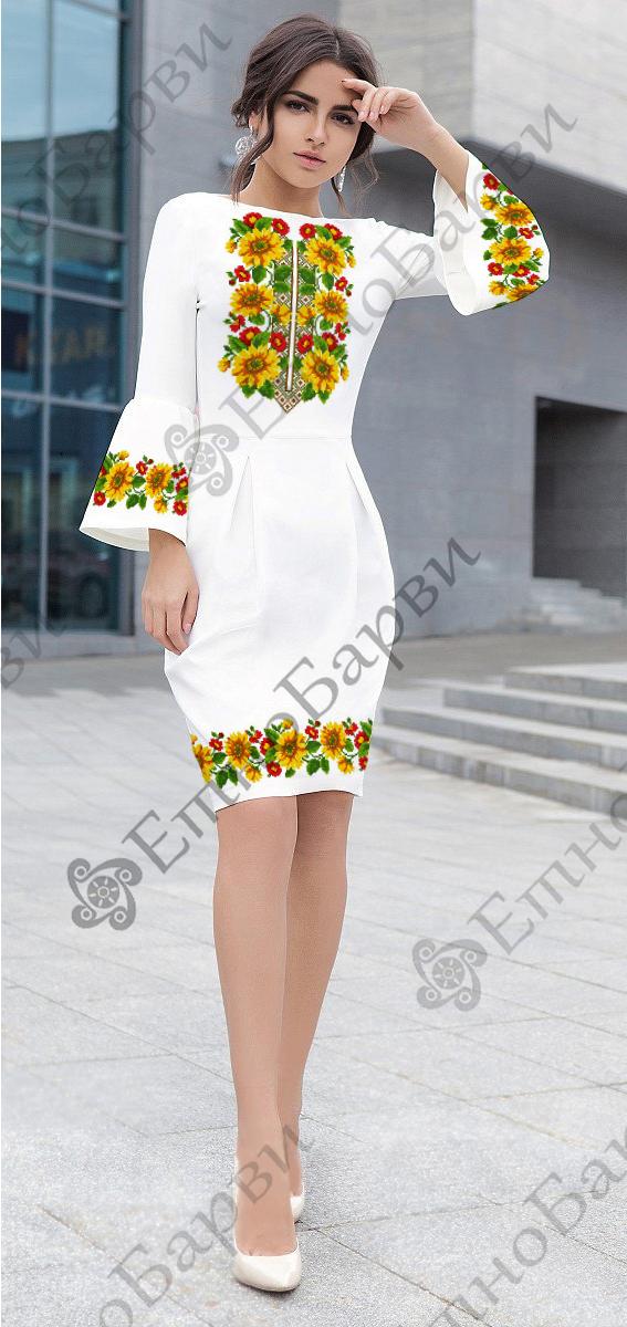7331d045982f2b Схеми вишивки бісером плаття чудово підходять для початківців