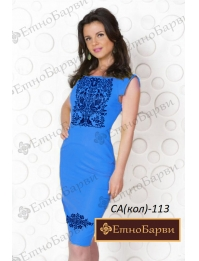 60c4c2be0b3 Заготовки для вишивки бісером плаття    ЕтноБарви